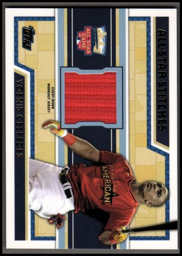 Photo of 2014 Topps Update All Star Stitches #ASRYC Yoenis Cespedes