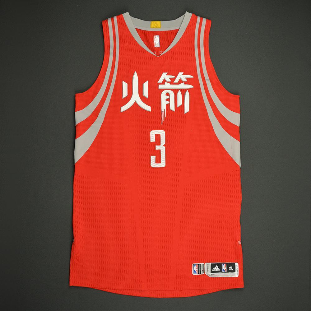Ryan Anderson - Houston Rockets - Game-Worn Red Chinese New Year Jersey - 2016-17 Season