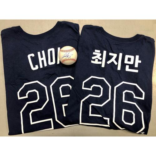 Photo of Rays Baseball Foundation Player Package: Ji-Man Choi