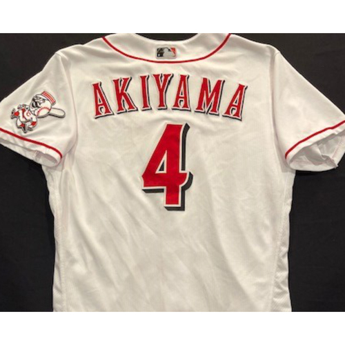 Photo of Shogo Akiyama -- 2020 Home White Jersey -- Team Issued -- Size 44