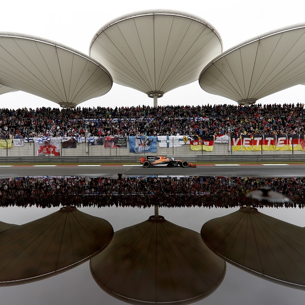 Click to view McLaren VIP Experience in Shanghai: Saturday Qualifying Session.