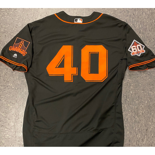 Photo of 2020 Cyber Monday Sale - #40 Madison Bumgarner 2018 Team Issued Black Home Alt Jersey - Size 50