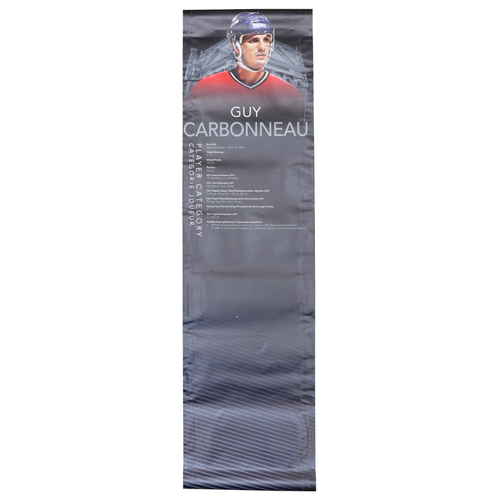 Guy Carbonneau Hockey Hall of Fame Class of 2019 Showcase Banner
