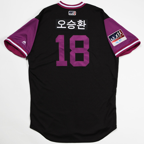 "Photo of Seunghwan ""오승환""  Oh Colorado Rockies Game-Used 2018 Players' Weekend Jersey"