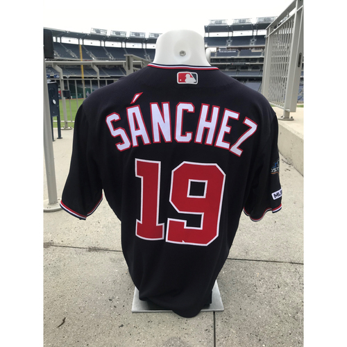 Photo of Game-Used Anibal Sanchez Jersey