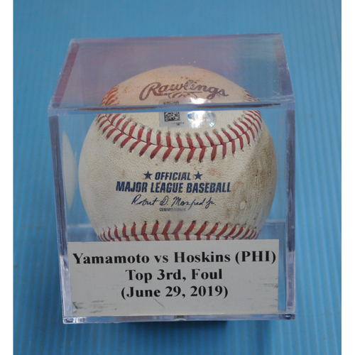 Photo of Game-Used Baseball: Jordan Yamamoto vs Rhys Hoskins (PHI), Top 3rd, Foul (June 29, 2019)