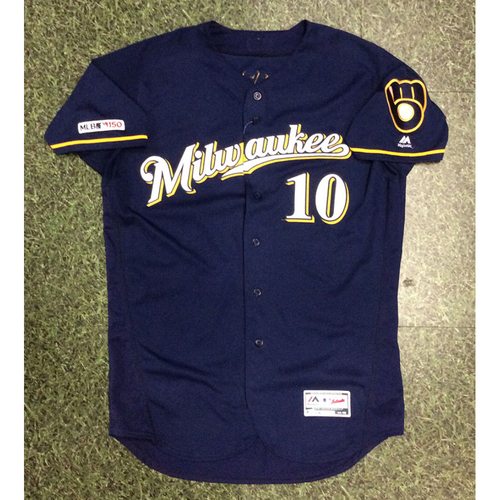 Photo of Yasmani Grandal 04/16/19 Game-Used Navy Ball & Glove Jersey - 2-Run HR (#5)