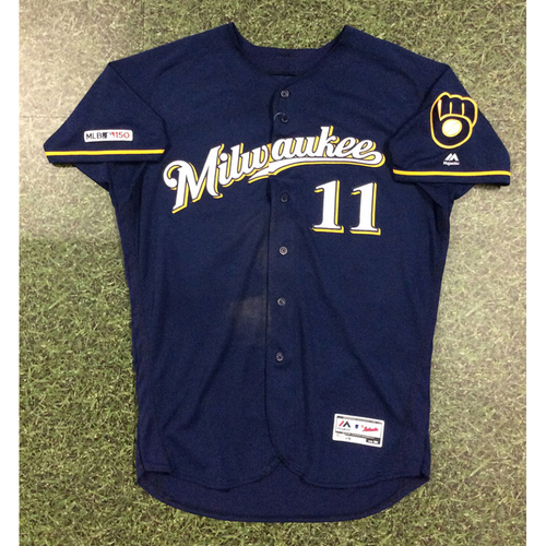 Photo of Mike Moustakas 05/01/19 Game-Used Navy Ball & Glove Jersey - 2-Run HR (#8)