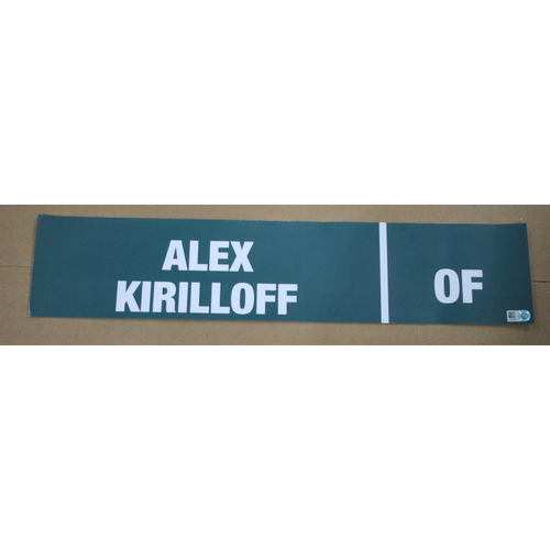 Photo of 2016 MLB Draft Nameplate - Alex Kirilloff