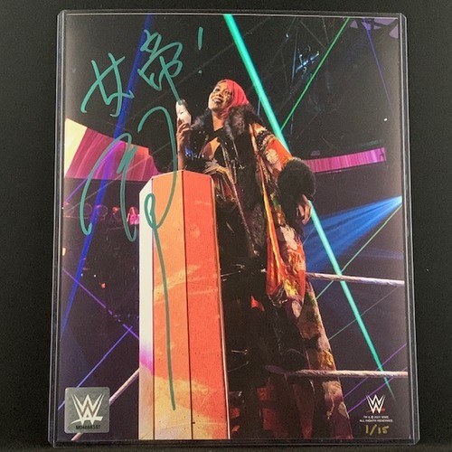 Photo of Asuka SIGNED 8x10 Photo Green Signature (#1 of 15)