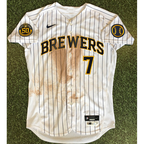 Photo of Eric Sogard 2020 Team-Issued Home Pinstripe Jersey (Authenticated 08/09/20)