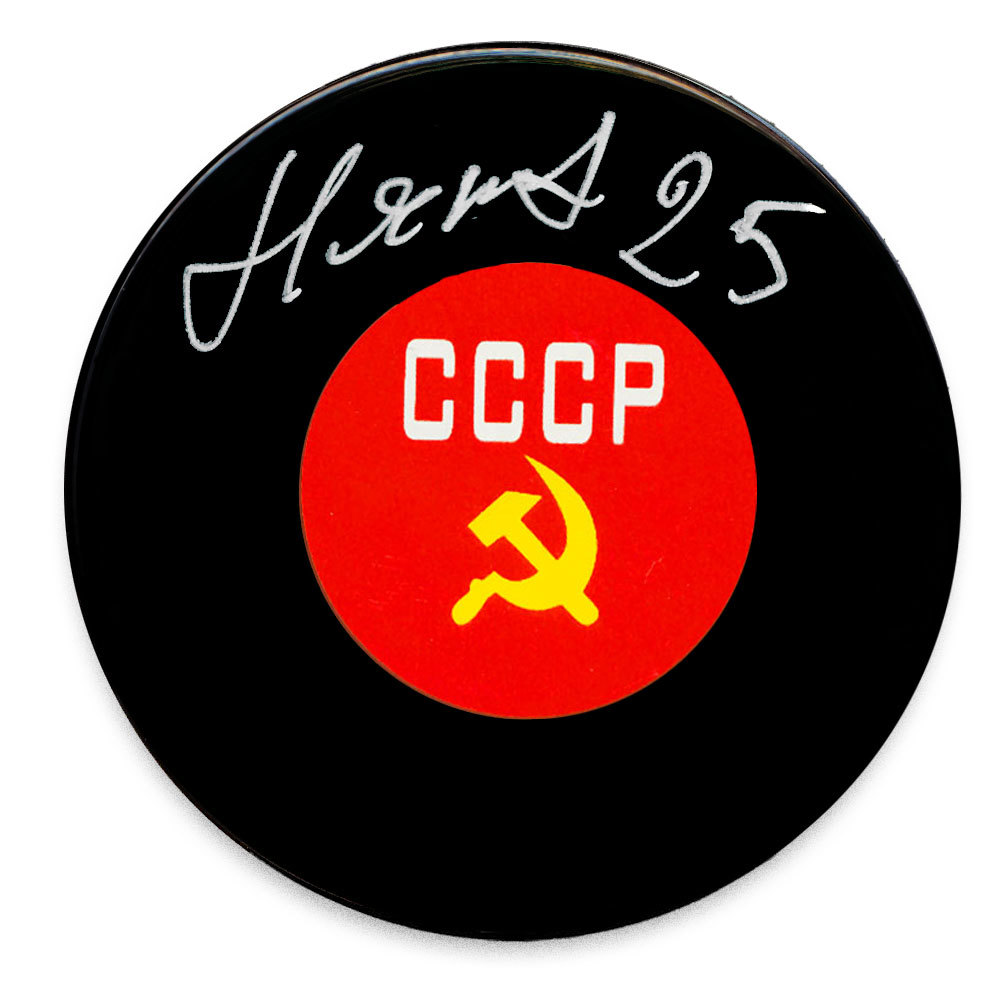 Yuri Liapkin Team CCCP Russia Autographed Puck