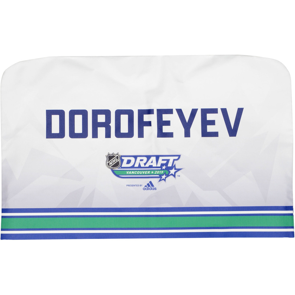 Pavel Dorofeyev Vegas Golden Knights 2019 NHL Draft Seat Cover - Second set (Not Used)