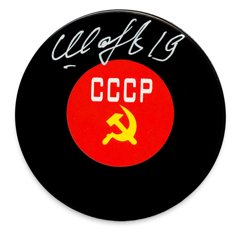 Vladimir Shadrin Team CCCP Russia Autographed Puck