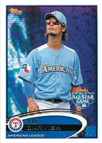 Photo of 2012 Topps Update #US162A Yu Darvish Rookie Card