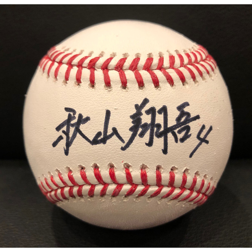 Photo of Shogo Akiyama -- *Autographed* Baseball -- Rare -- Signature Written in Japanese
