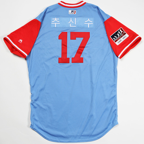 "Photo of Shin-Soo ""추신수"" Choo Texas Rangers Game-Used 2018 Players' Weekend Jersey"