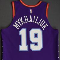 Svi Mykhailiuk - 2020 NBA Rising Stars - Team World - Game-Worn 1st Half Jersey