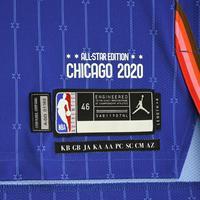 DamianLillard - 2020 NBA All-Star - Team LeBron - Autographed Jersey