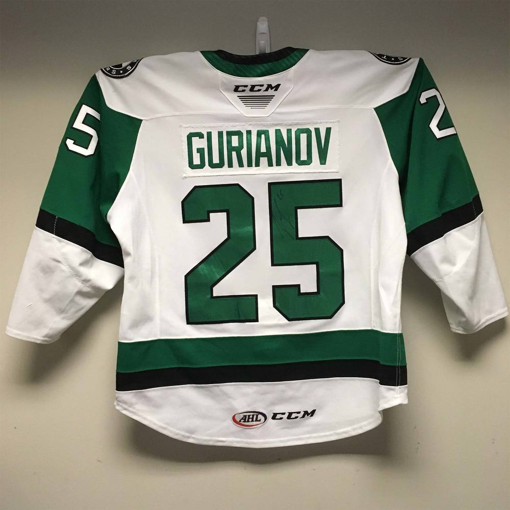 2019 Lexus AHL All-Star Skills Competition Jersey Worn and Signed by #25 Denis Gurianov
