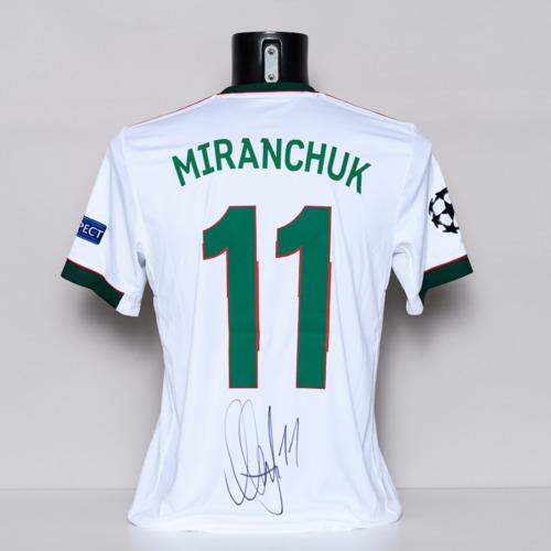 Photo of 20/21 FC Lokomotiv Moskva Jersey - signed by Aleksei Miranchuk