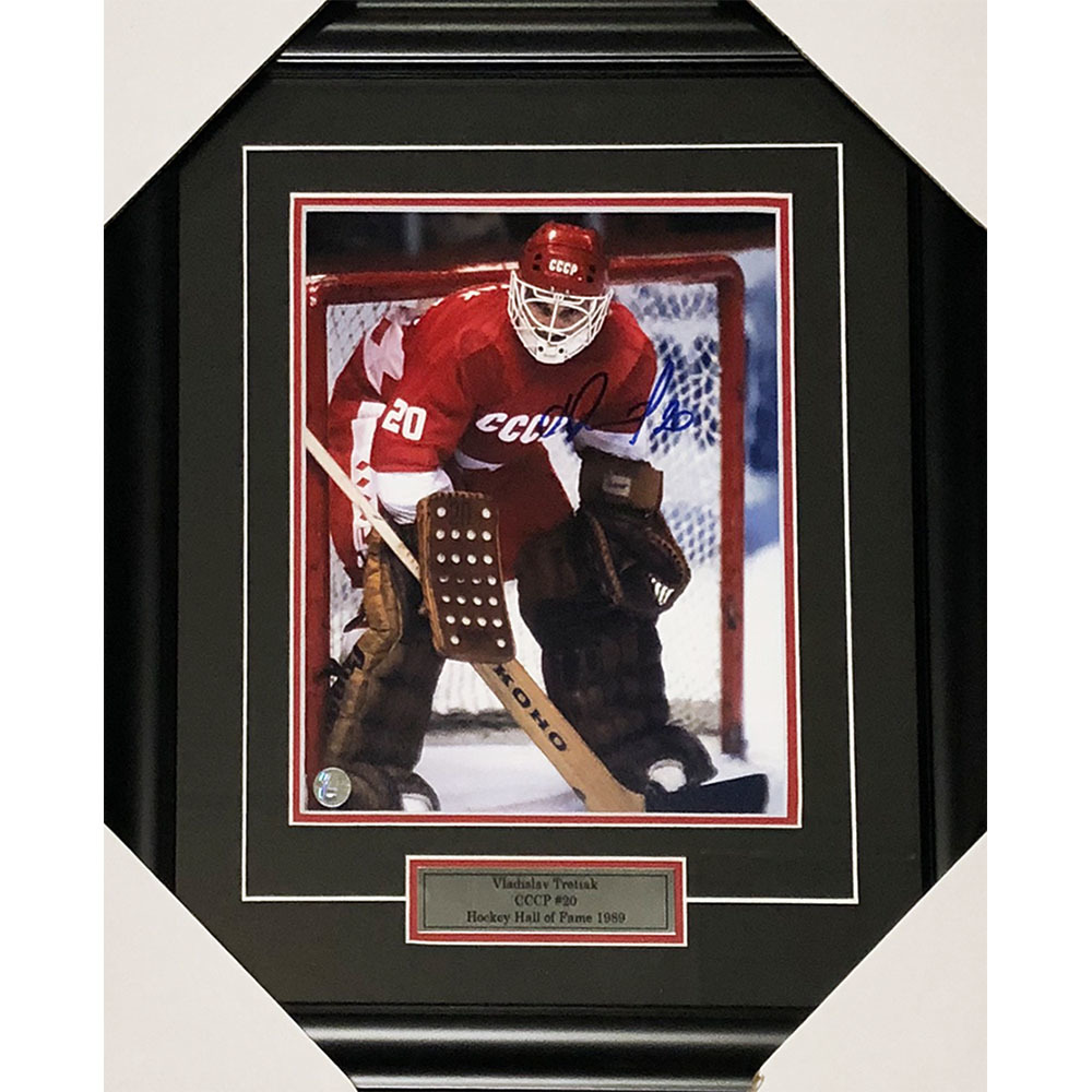 Vladislav Tretiak Autographed  Framed 8X10 Photo