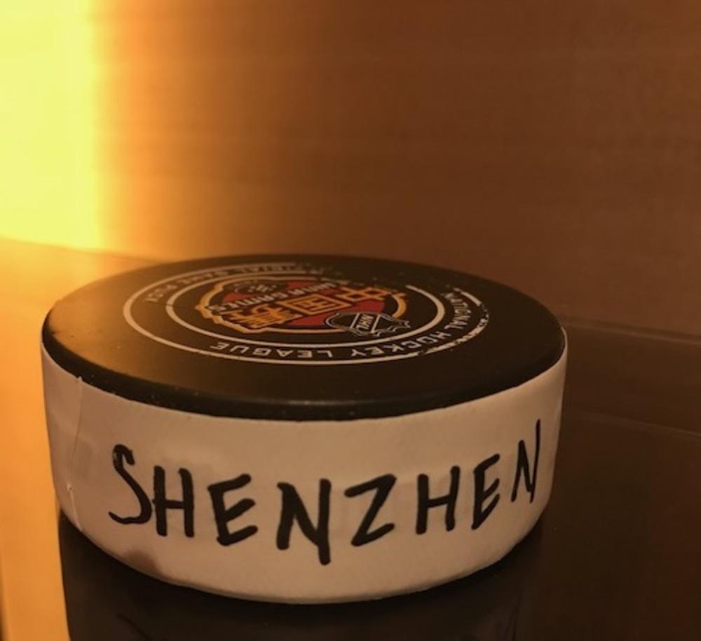 2018 NHL China Games Boston Bruins Vs. Calgary Flames Game
