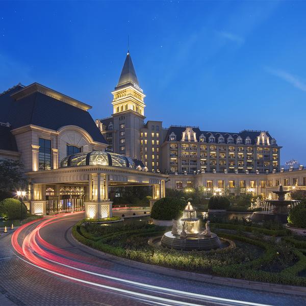 Click to view Family Trip to Hilton Qingdao Golden Beach.