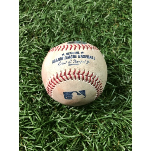 Photo of Game-Used Baseball: Harrison Musgrave strikes out Brandon Lowe and Avisail Garcia single off Wade Davis - April 3, 2019