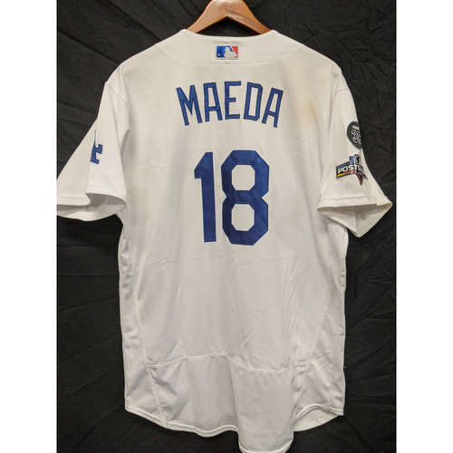 Photo of Kenta Maeda Game-Used Home 2019 Postseason Jersey