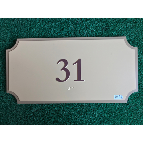 Photo of Minute Maid Park Stadium Suite 31 Sign