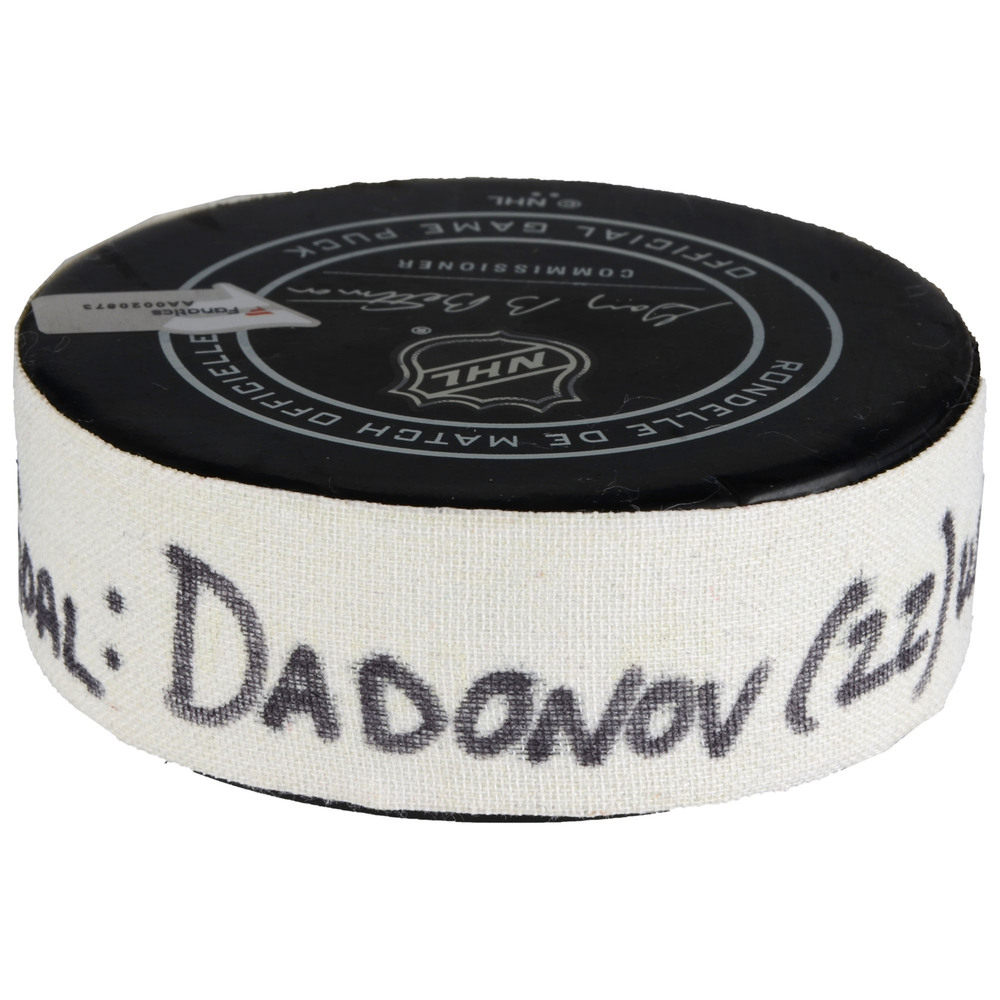 Evgeni Dadonov Florida Panthers Game-Used Goal Puck from March 12, 2018 vs. Ottawa Senators
