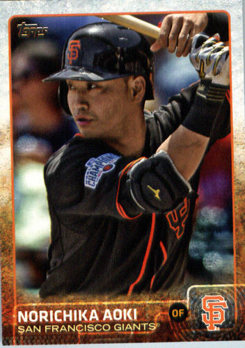 Photo of 2015 Topps Update #US335A Norichika Aoki
