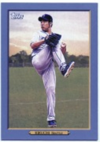 Photo of 2020 Topps Turkey Red '20 #TR79 Yusei Kikuchi