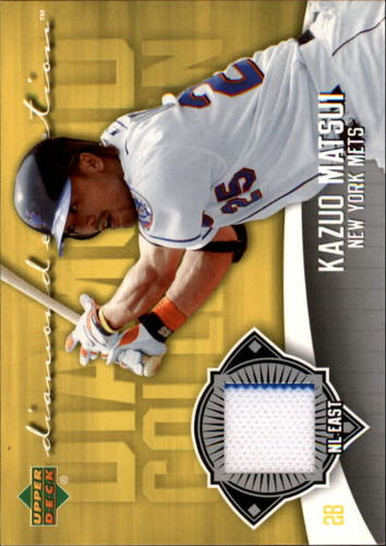 Photo of 2006 Upper Deck Diamond Collection Materials #MA Kazuo Matsui Jsy
