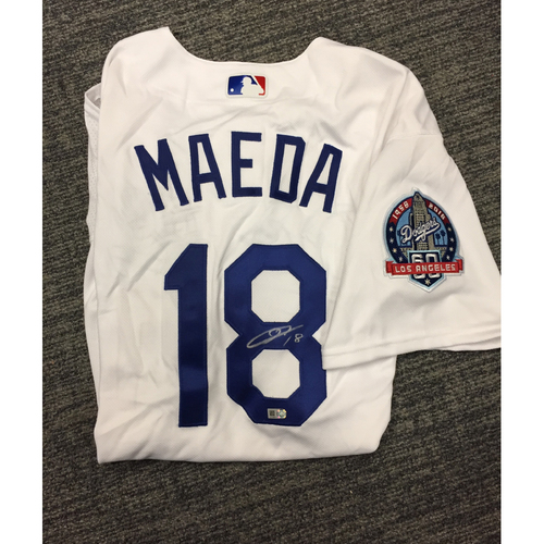 Photo of Los Angeles Dodgers Foundation Online Auction: Kenta Maeda Authentic Autographed Jersey