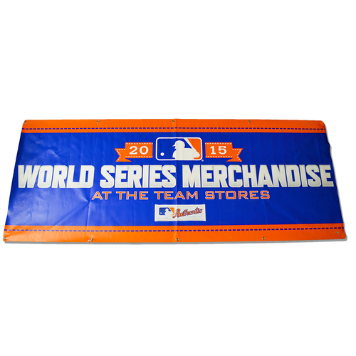 Photo of 2015 World Series Team Store Banner