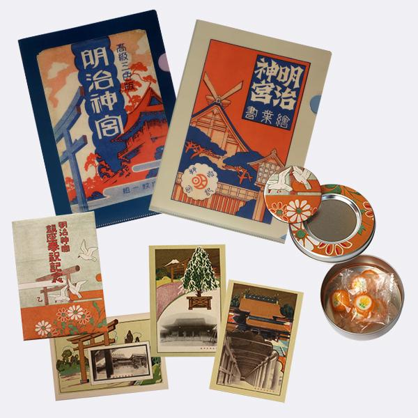 Photo of 神宮の杜芸術祝祭<br>レトロセットB