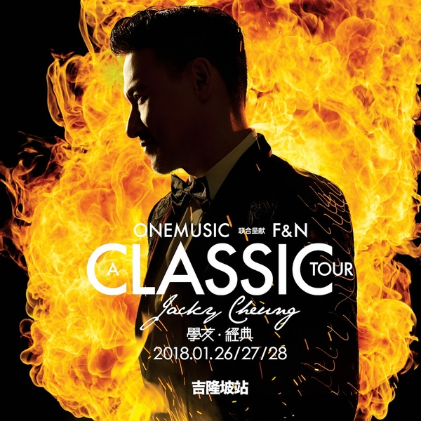 Click to view Jacky Cheung Concert Tickets.