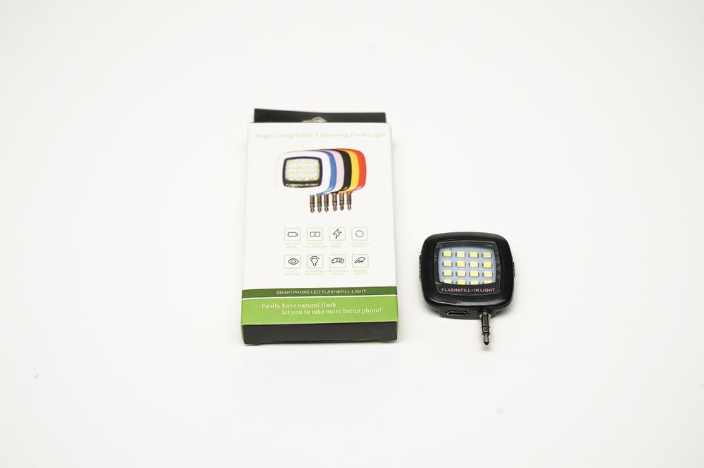 Photo of Portable Smartphone Spotlights
