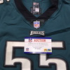 Crucial Catch - Eagles Brandon Graham Game Used Jersey  (October 11th, 2018) Size 44