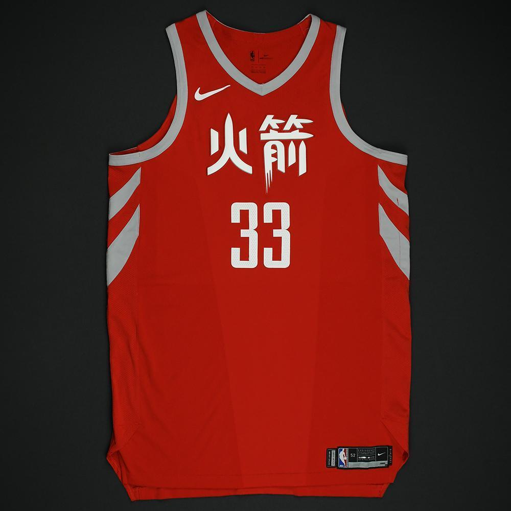 Ryan Anderson - Houston Rockets - Game-Worn 'City' Chinese New Year Jersey -2017-18 Season