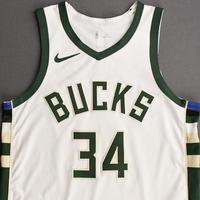 Giannis Antetokounmpo - Milwaukee Bucks - Kia NBA Tip-Off 2020 - Game-Worn 1st Half Association Edition Jersey  - Recorded 35-Point Double-Double