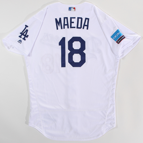 Photo of 2018 Japan Series Game-Used Jersey - Kenta Maeda - Size 46