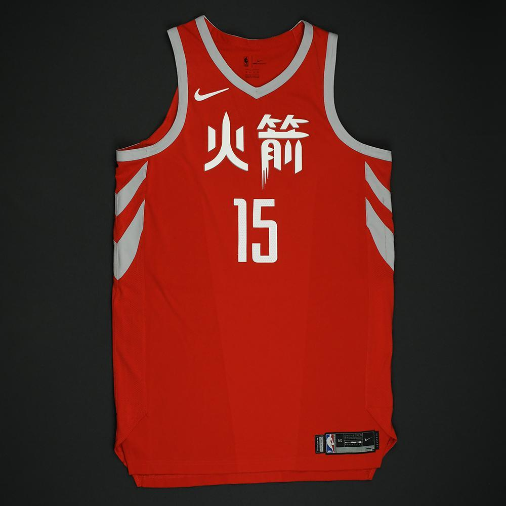 Clint Capela - Houston Rockets - Game-Worn 'City' Chinese New Year Jersey -2017-18 Season - Double-Double
