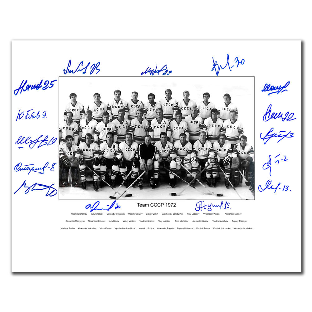 1972 Summit Series CCCP Team Autographed 16x20 Signed by 15