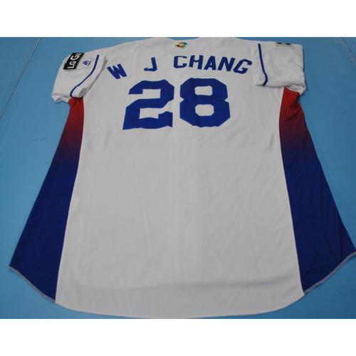 2017 World Baseball Classic Game-Used Jersey - Won-Jun Chang - Korea