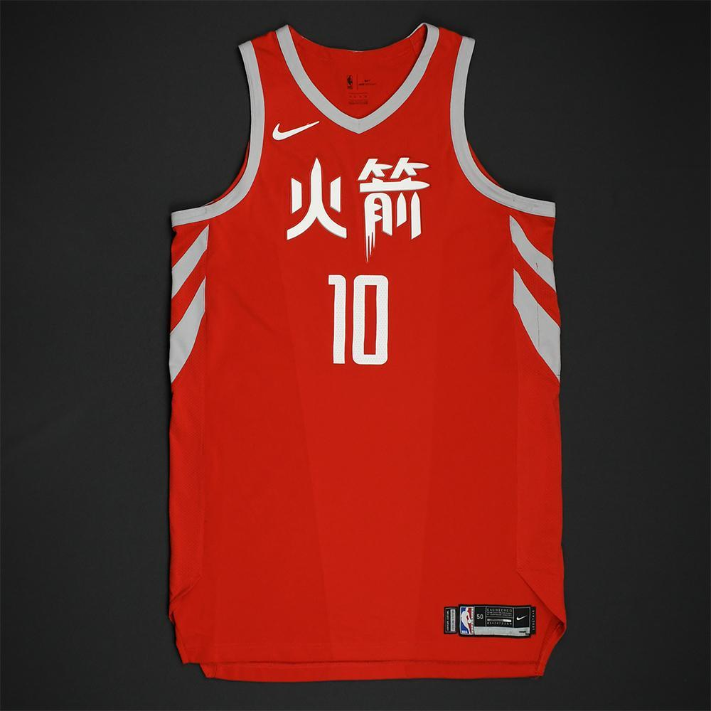 Eric Gordon - Houston Rockets - Game-Worn 'City' Chinese New Year Jersey -2017-18 Season