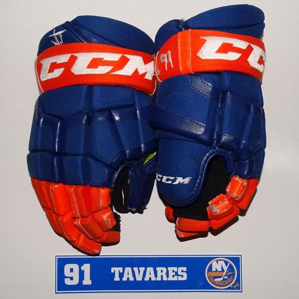 John Tavares - Game Used Package - 2016-17 Season - New York Islanders - Gloves, Skates, Sweatshirt, Nameplate