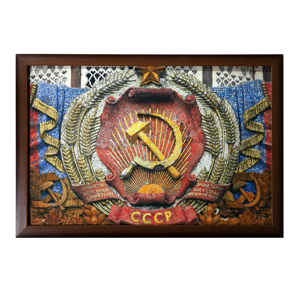 The Official Online Auction of Fox | Russian Mosaic Framed Picture